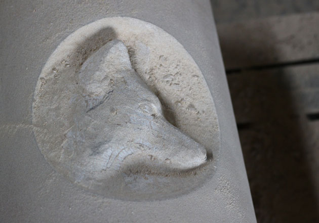 Stone carving of a fox