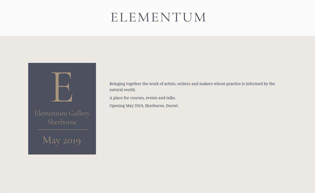Elementum Gallery