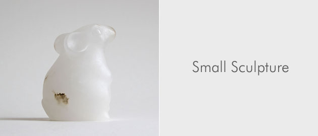 Browse small stone sculpture