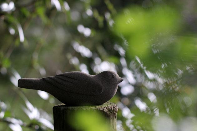Shrubbery Bird sculpture